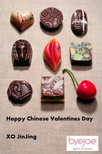 happy valentines japanese translation