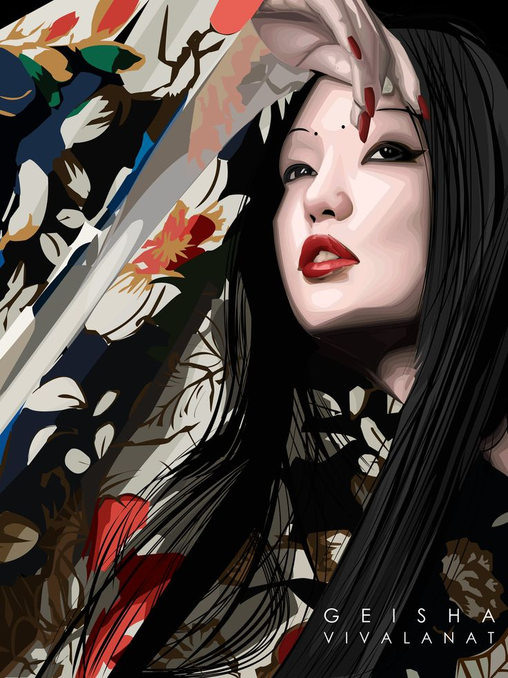 memoirs of geisha Available in: paperback memoirs of a geisha is the sort of novel that novel-lovers yearn for, which is to say, so convincing that while reading it.