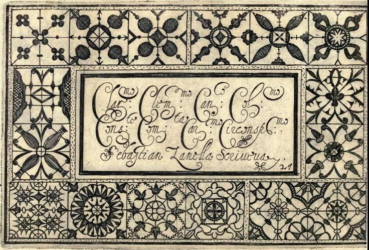 lace patterns with calligraphy