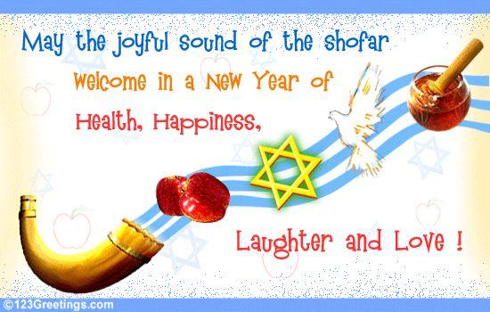rosh hashanah shofar blowing