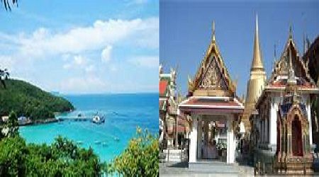 Www joy travels com package details 52 bangkok and pattaya special