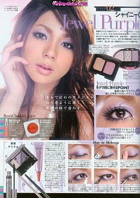 Japanese Makeup on Makeup Tutorial  Japanese Beauty Magazine Scans   Japanese Makeup
