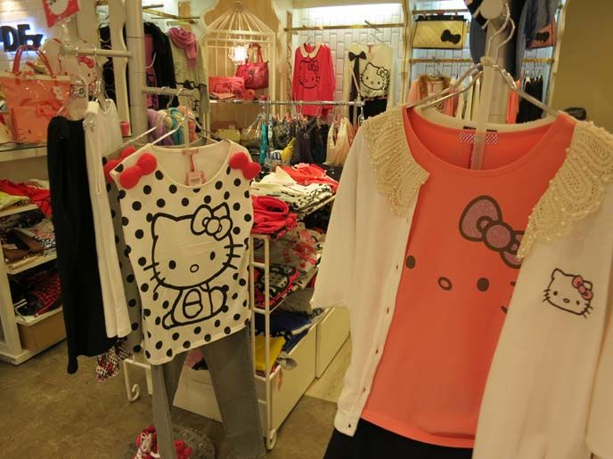 Cute online clothing stores like forever 21 Clothing stores