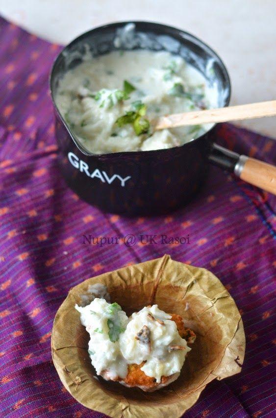 Mooli Ka Raita: Radish- Yoghurt Dip . An excellent dip to be eaten ...