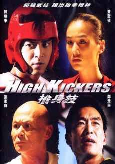 Phim Cuộc Đấu Đỉnh Cao – High Kickers