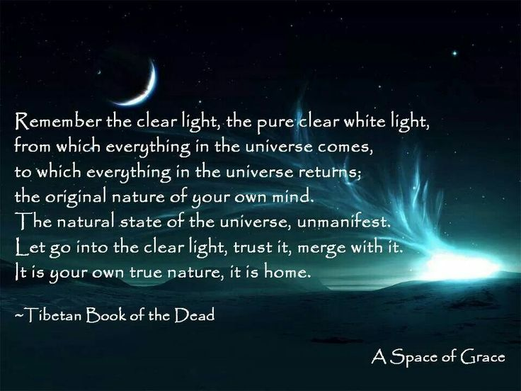 book of the dead quote