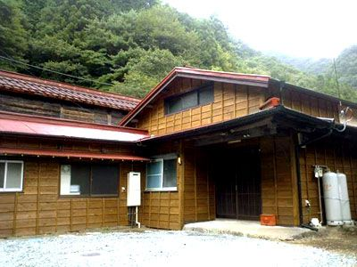 ... 渡邊邸」 | Kominka|Stays at kominka