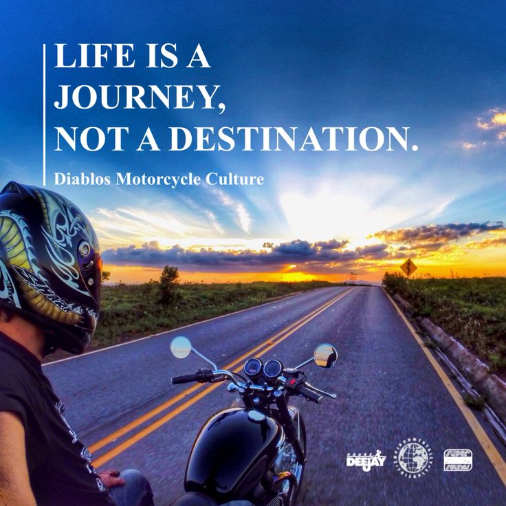 life a journey not a destination essay Custom paper writing service personal essay on life is a journey life is a journey all people have the same journey to take.
