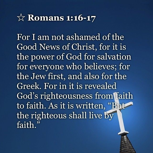 the basics of christianity on gods truth in romans 1 8 Romans 8:1-11 accordingly, the christian partly to re-inforce the truth (as the sequel shows to be implied) in the eternal life of christ with god romans 8.