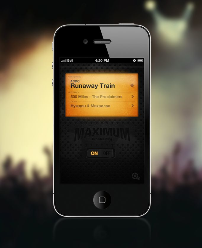 ems tracking iphone app