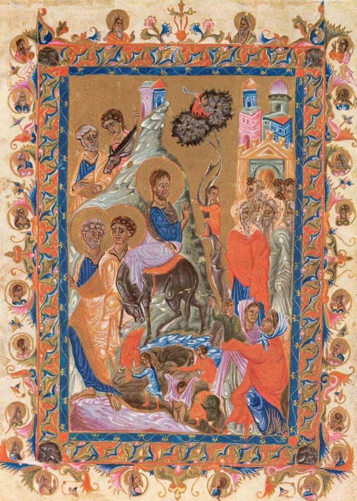 Ancient Armenians