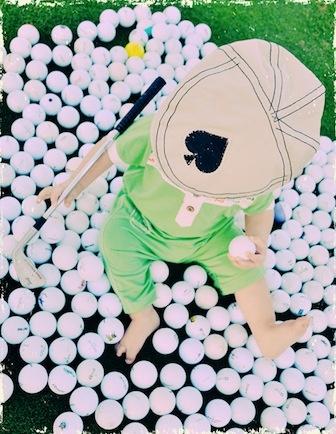 I found the ball