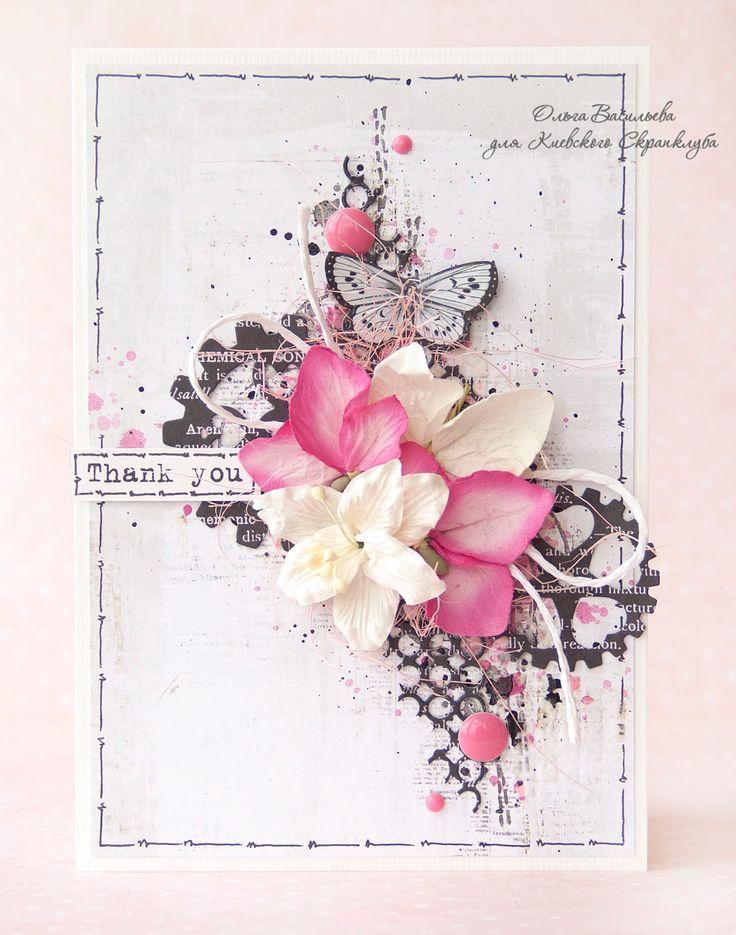 Цветы для скрап открыток 570