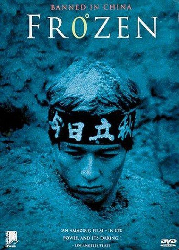 Frozen (Jidu Hanleng) 1996 dvd-rip V.O.S.E.