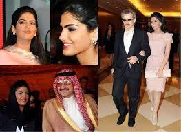 dating saudi arabia arab