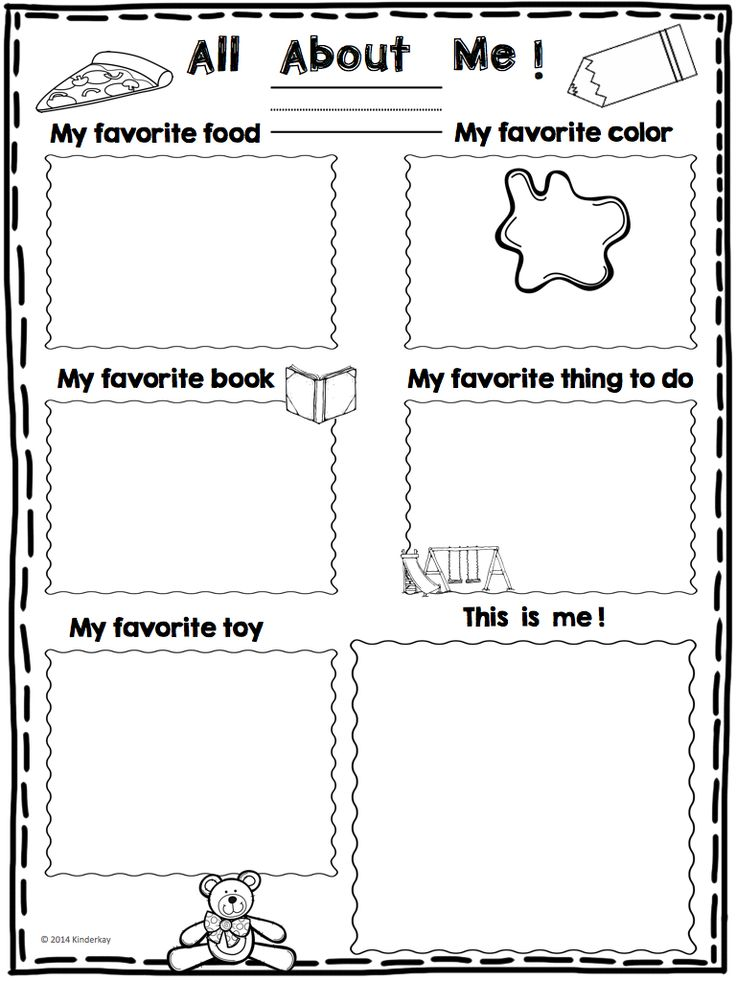 All about me fact sheet ks2