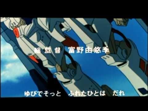 重戦機エルガイムの画像 p1_11