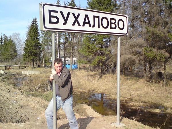 Мой мир mail ru
