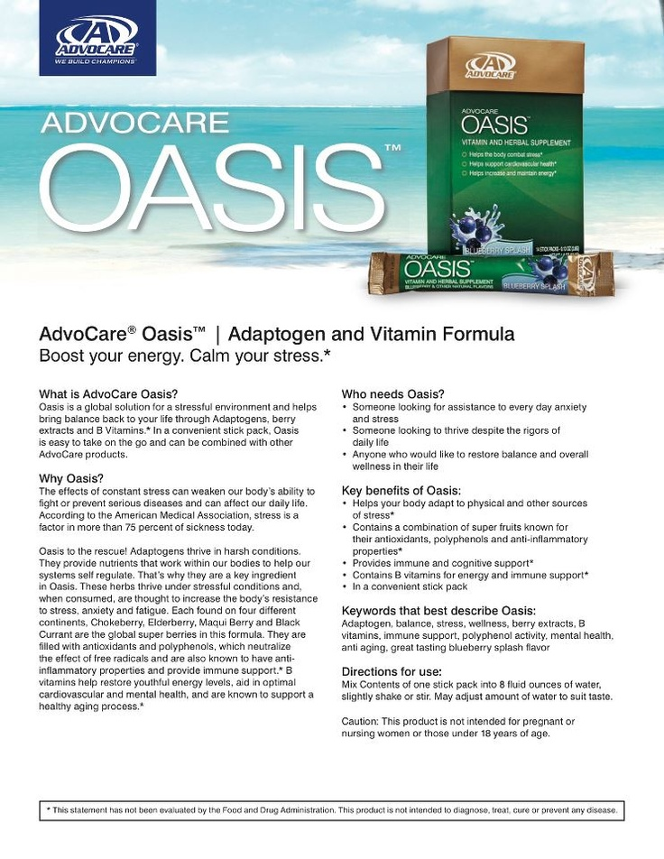 Oasis. Latest advocare product to promote calmness and relaxation ...