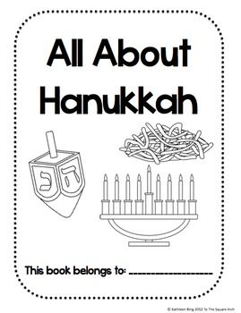 Hanukkah math and literacy activities for Hanukkah crafts for kindergarten