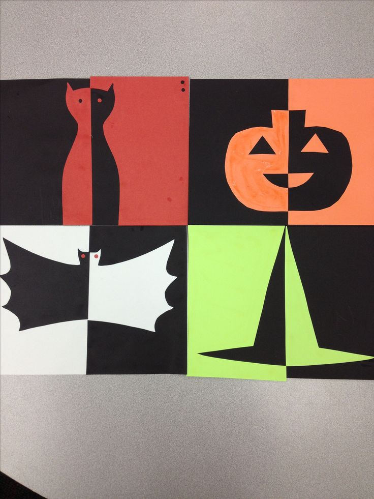 Halloween positive and negative space. | FALL ART PROJECTS ...