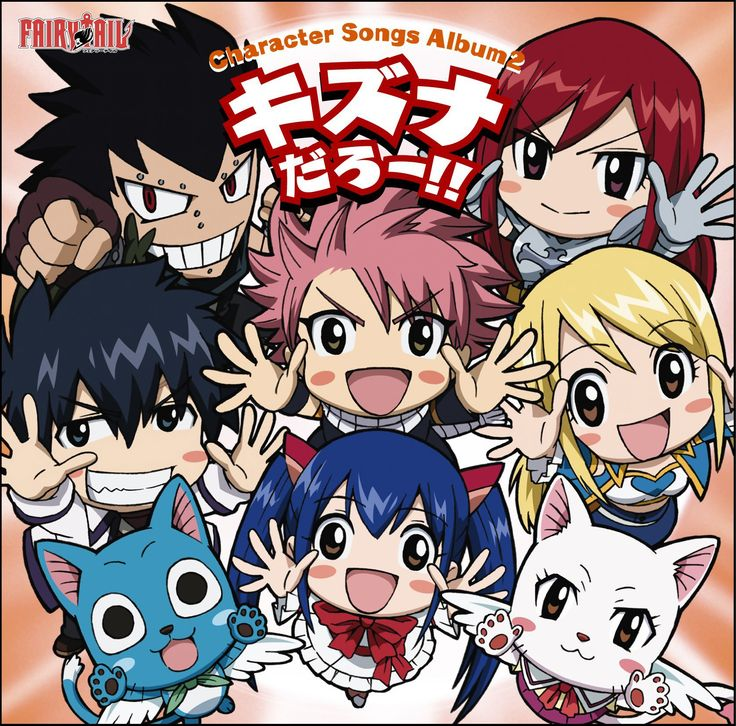 chibi fairy tail characters | Fairy Tail Chibi Addition ...