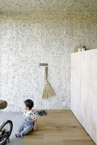 Particle board walls n ceiling modern forest living