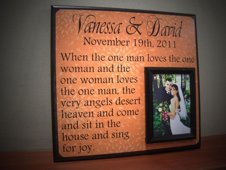 Personalized Wedding Frame Love Anniversary Wedding Song Bible Ver