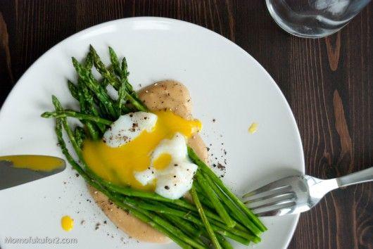 Roasted Asparagus | ** Recipes ** | Pinterest