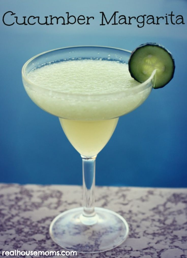 Cucumber Margarita - yum!! (plus a really cute little girl in a tutu ...