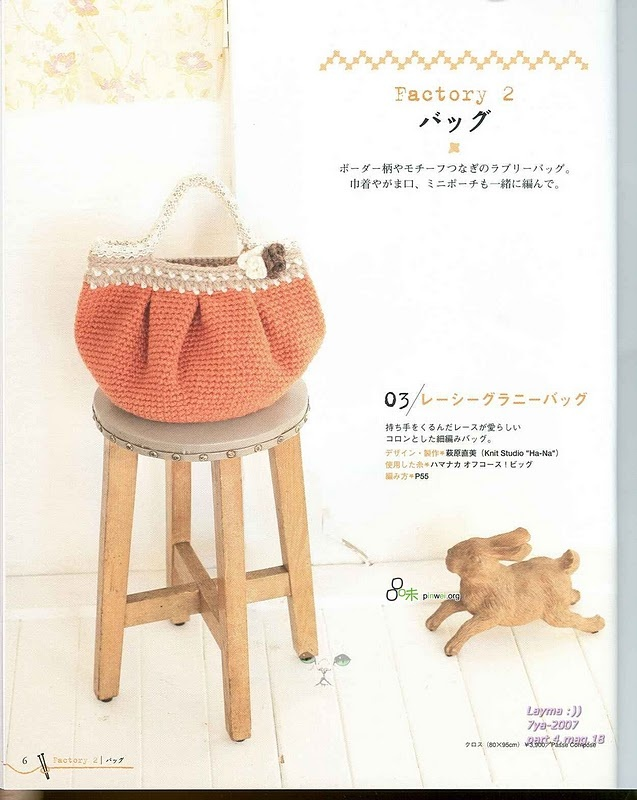 Japanese Crochet Bag : Japanese crochet: Bag Crochet Bags and Purses Pinterest