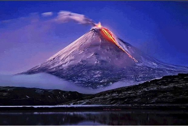 Highest Active Volcanoes Of The World | Articles | Pinterest