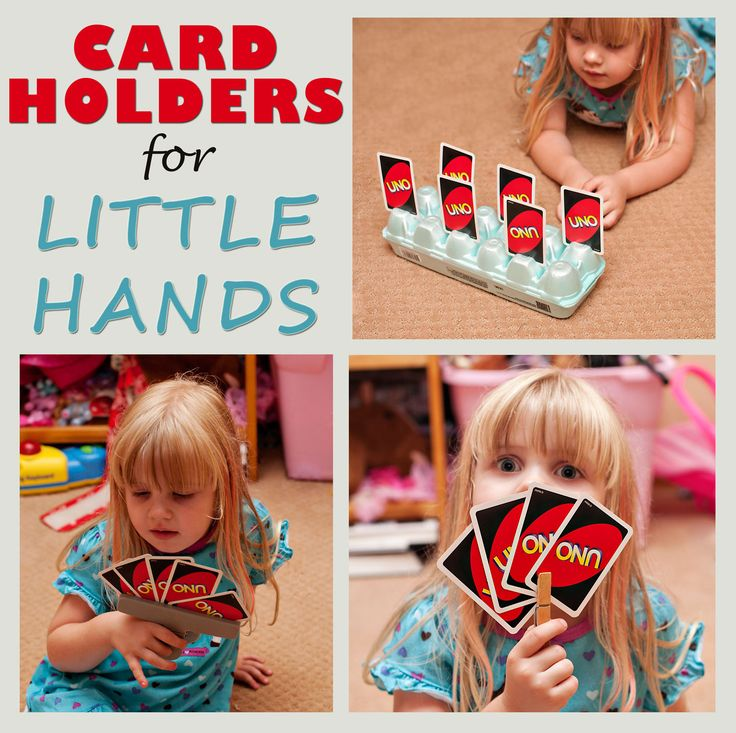 3 Different Playing Card Holders For Little Hands  -  Pinned by @PediaStaff – Please Visit http://ht.ly/63sNt for all our pediatric therapy pins