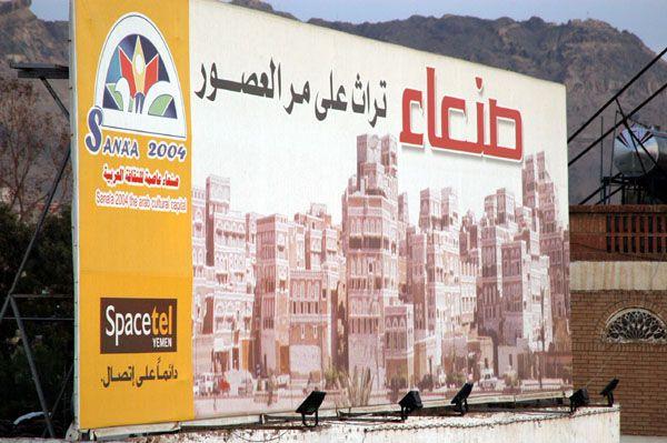 Arab Cultural Capital