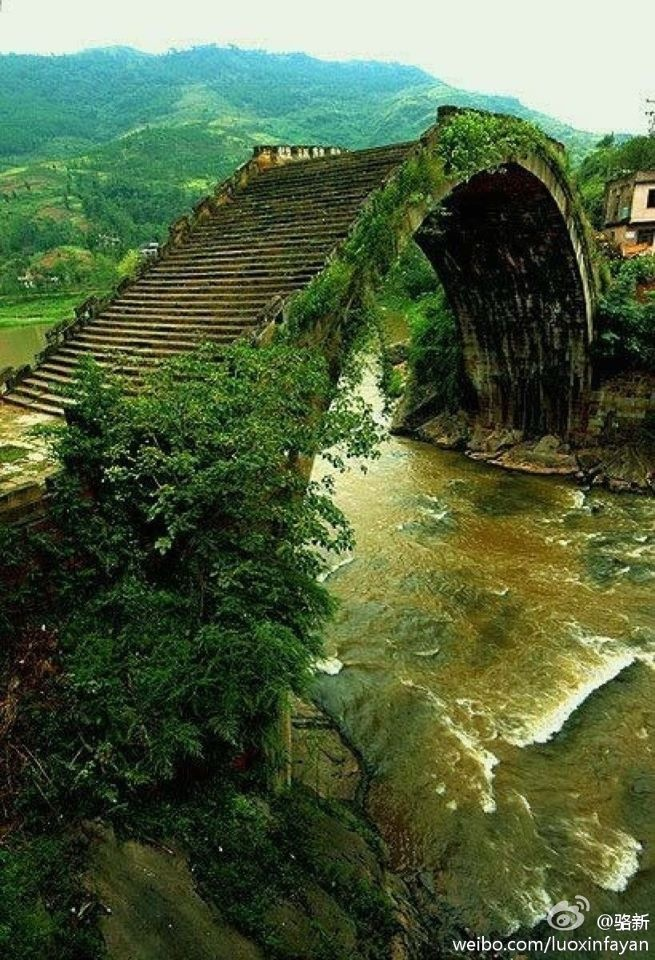 Rainbow bridge in china
