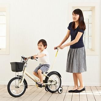 子供用自転車・三輪車 | 無印 ...