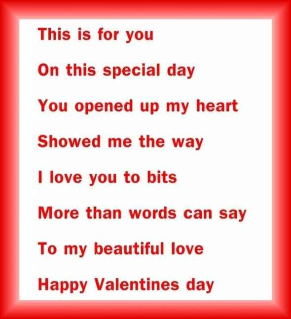 valentines day poems love you