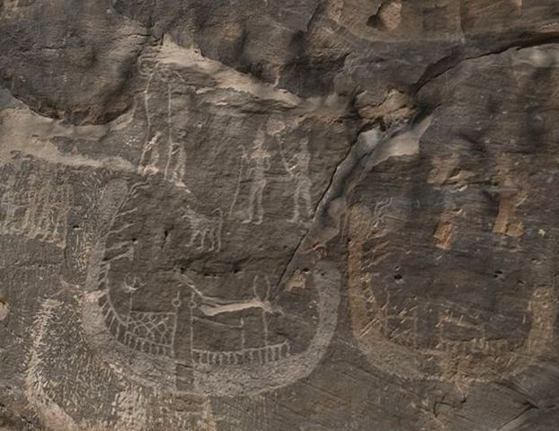 Oldest Known Depiction of Pharaoh Found