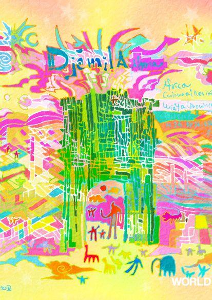 ジェミラの画像 p1_34
