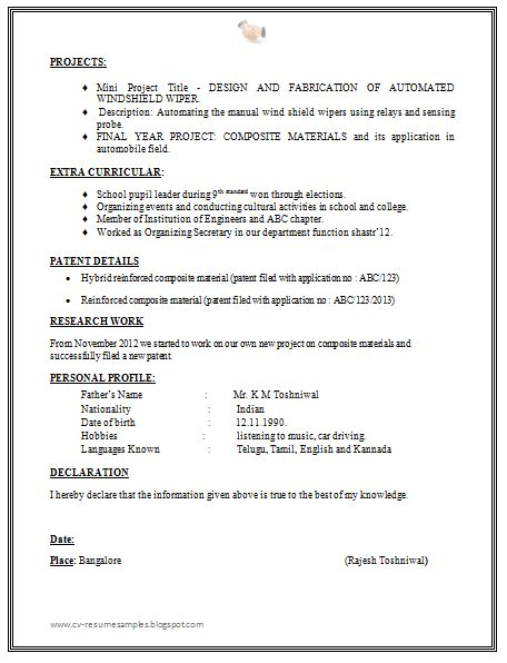resume of freshers