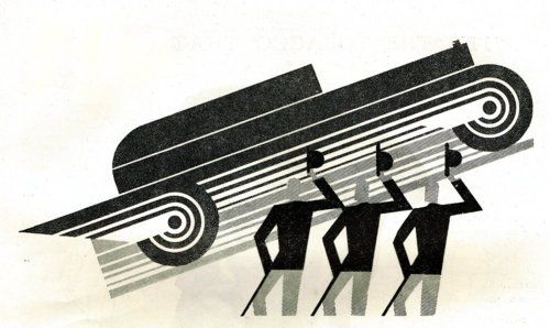 Pose -- The New Chrysler. (Detail from an advertisement in Punch Magazine, 1928.)