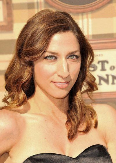 Chelsea peretti my style pinterest