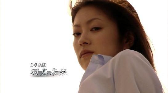Megumi Seki | Girl Crazy