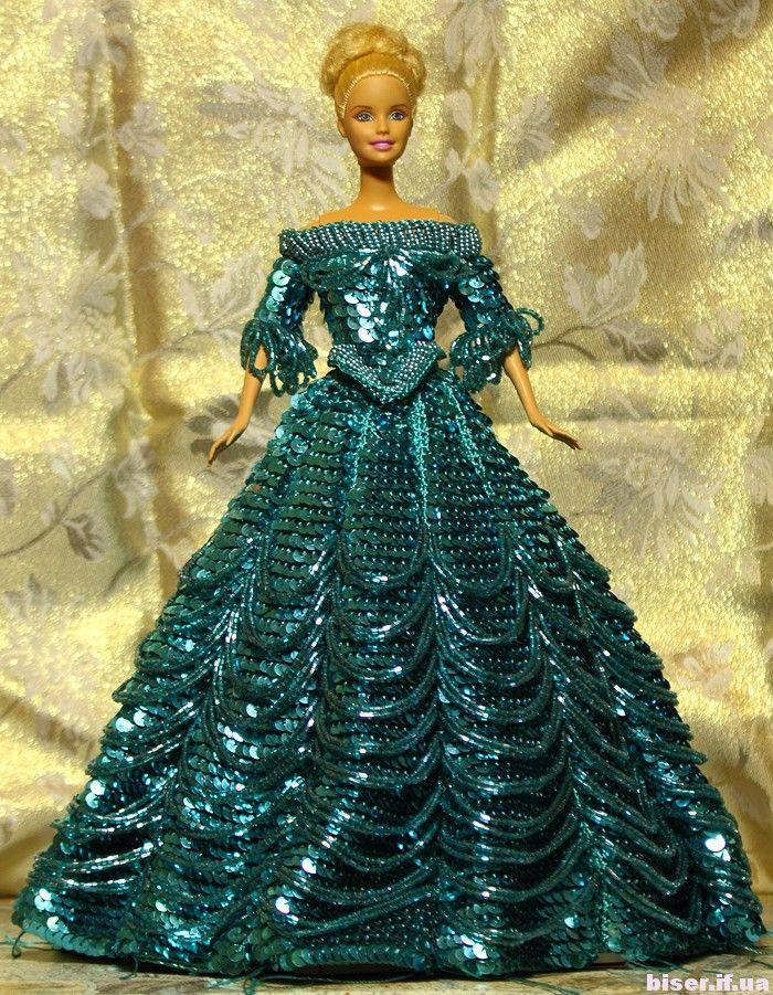 Одежды из бисер для куклы