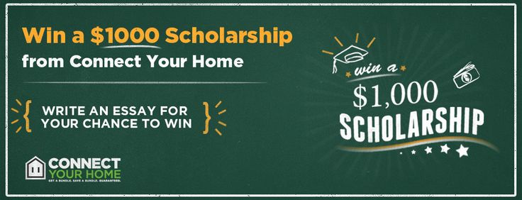 essay scholarships for high schoolers