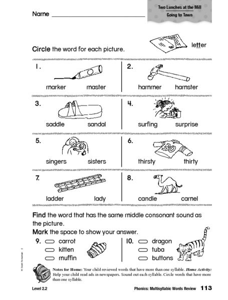 Worksheets Decoding Multisyllabic Words Worksheets decoding multisyllabic words worksheets imperialdesignstudio worksheets