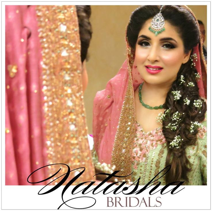 Another one of our lovely brides getting ready for her Nikkah! #