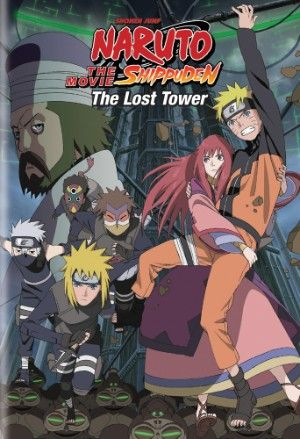 Naruto shippuden movie 4 dvd the lost tower hyb