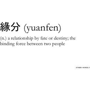 Japanese words and meanings tumblr