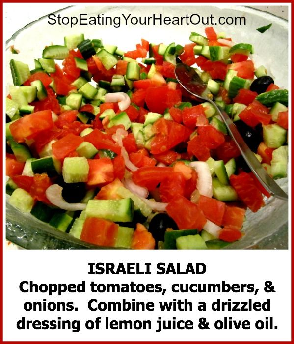 Israeli salad. I make this all the time. A nice switch from regular ...
